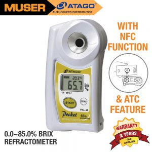 Atago Malaysia PAL-α (PAL-Alpha) Digital Pocket Refractometer