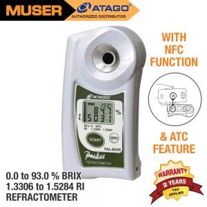 Atago Malaysia PAL-BX/RI Digital Pocket Refractometer