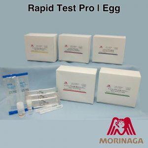 Morinaga MalaysiaRapid Test Pro Egg