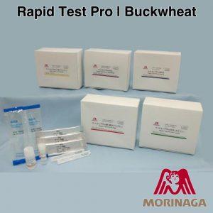 Morinaga Malaysia Rapid Test Pro Buckwheat