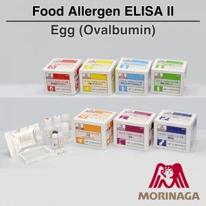 Morinaga Malaysia Food Allergen ELISA II Egg (Ovalbumin)