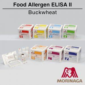 Morinaga Malaysia Food Allergen ELISA II Buckwheat