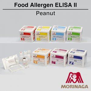 Morinaga Malaysia Food Allergen ELISA II Peanut