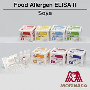 Morinaga Malaysia Food Allergen ELISA II Soya