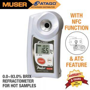 Atago Malaysia PAL-H Digital Pocket Refractometer