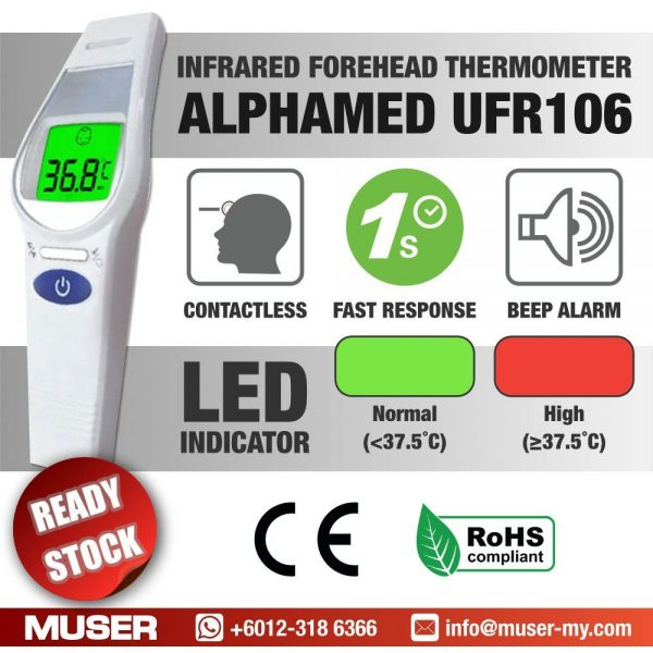 Alphamed Malaysia UFR106 Non-Contact Infrared Forehead Thermometer