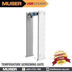 HIKVISION Malaysia Temperature Screening Gate