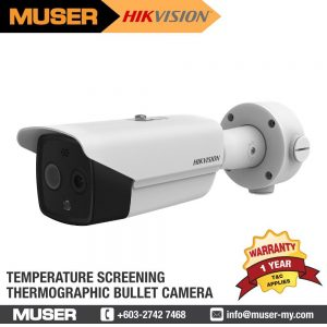 HIKVISION Malaysia Temperature Screening Thermographic Bullet Camera